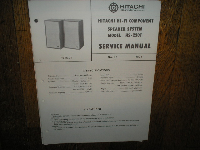 HS-220T Speaker System Service Manual