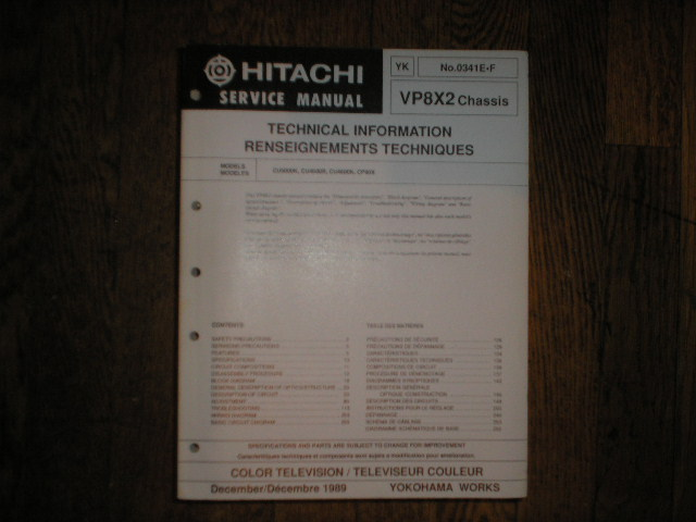 VP8X2 Chassis Projection TV Service Manual   290 Page Service Manual