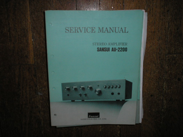 AU-2200 Amplifier Service Manual