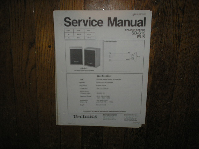 SB-S15 Speaker System Service Manual