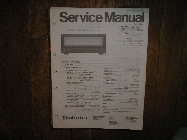 SE-A100 Amplifier Service Manual