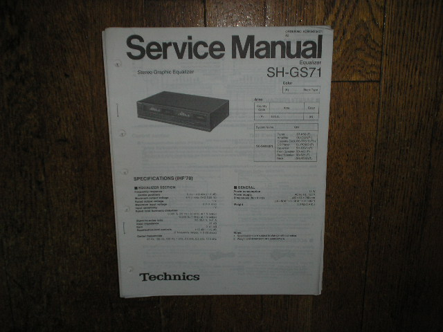 SH-GS71 Equalizer Service Manual