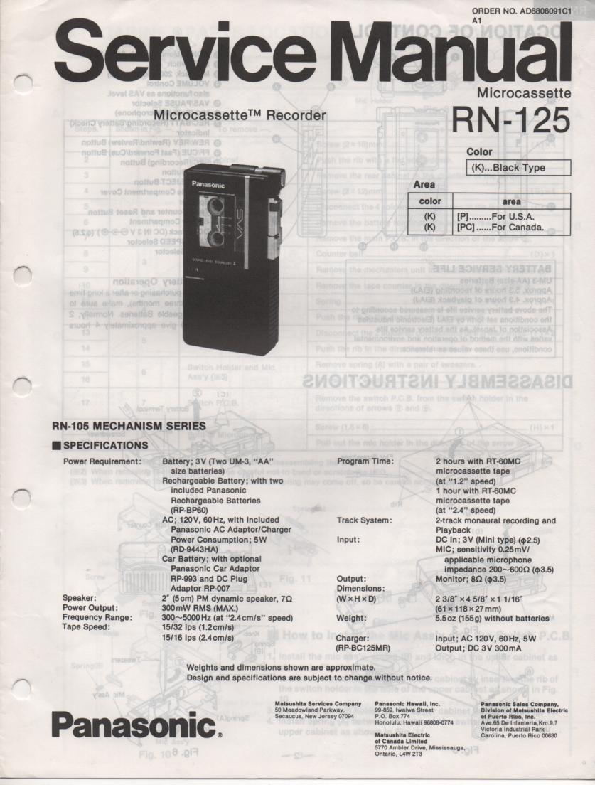 RN-125 Microcassette Deck Service Manual