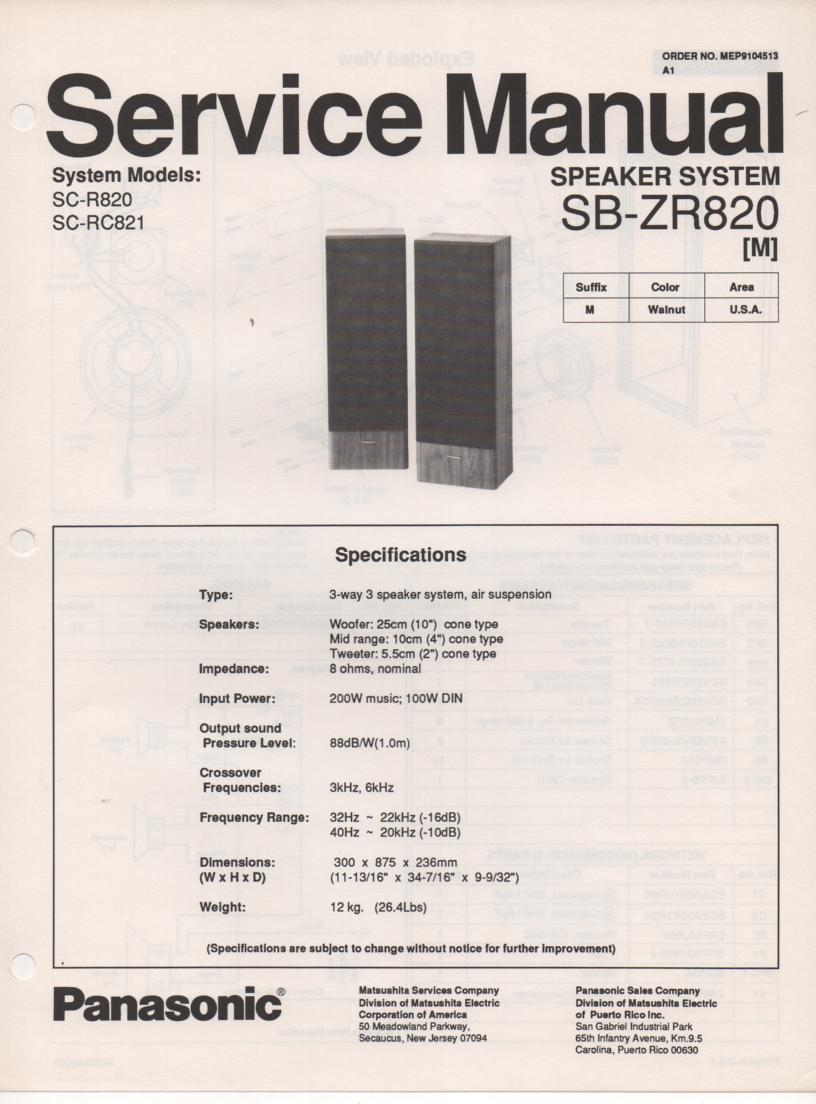 SB-ZR820 Speaker System Service Manual