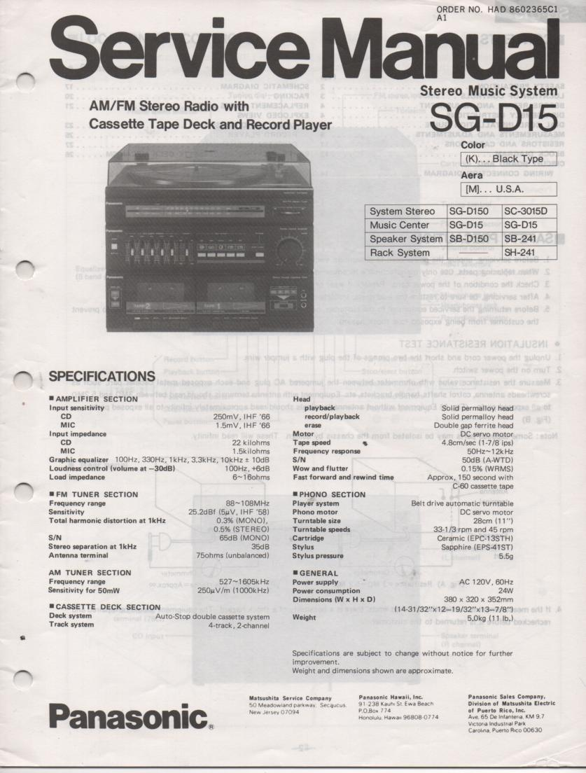 SG-D15 Music Center Stereo System Service Manual