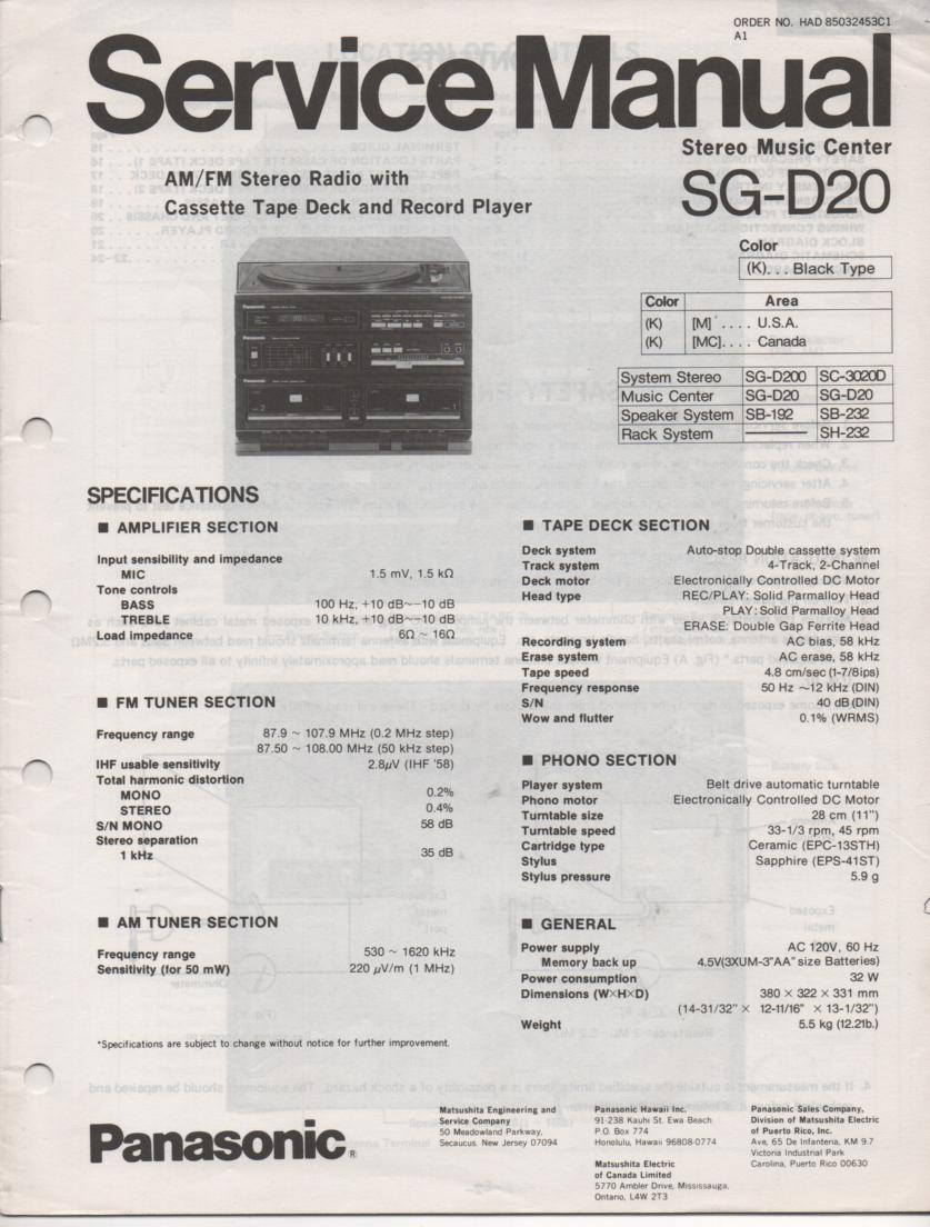 SG-D20 Music Center Stereo System Service Manual