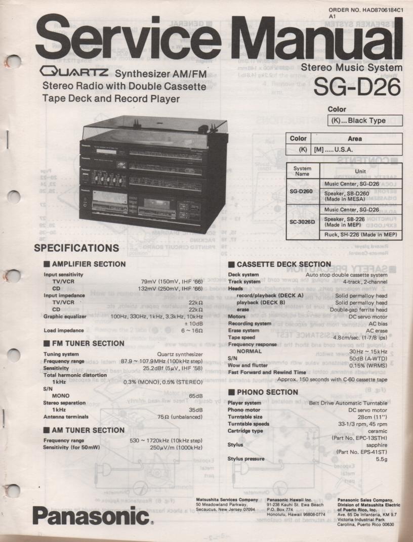 SG-D26 Music Center Stereo System Service Manual