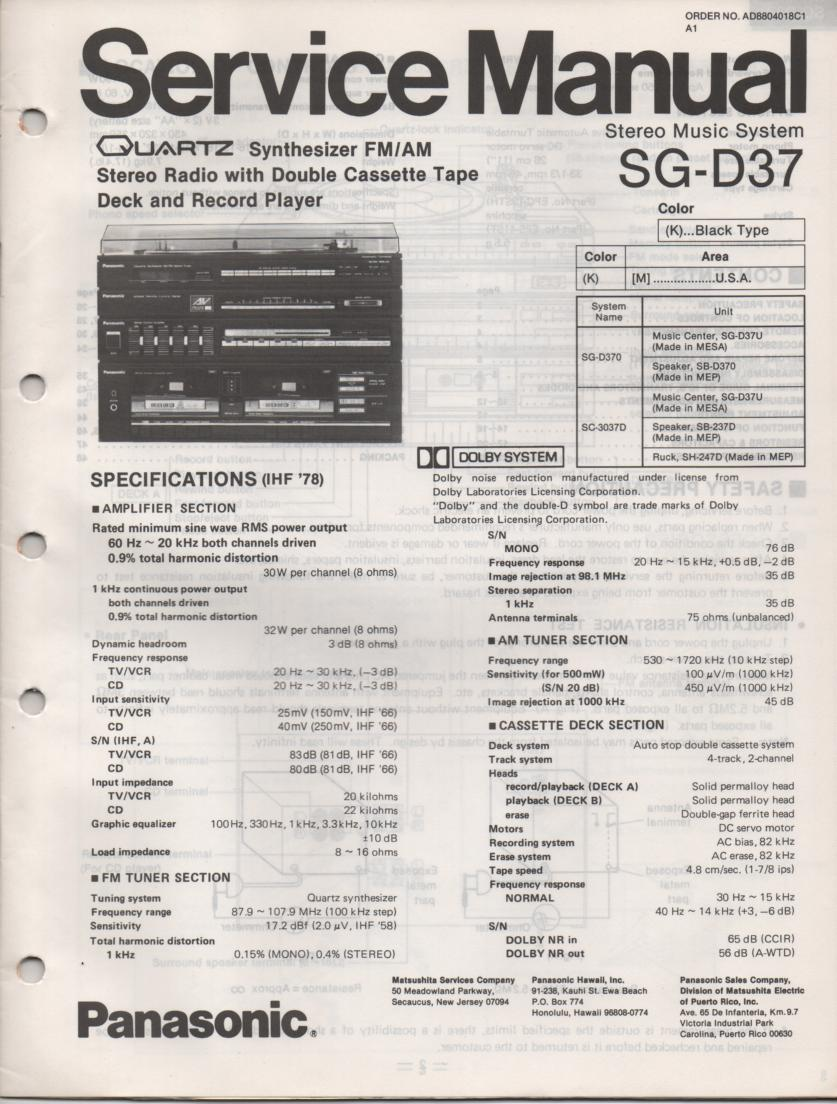 SG-D37 Music Center Stereo System Service Manual
