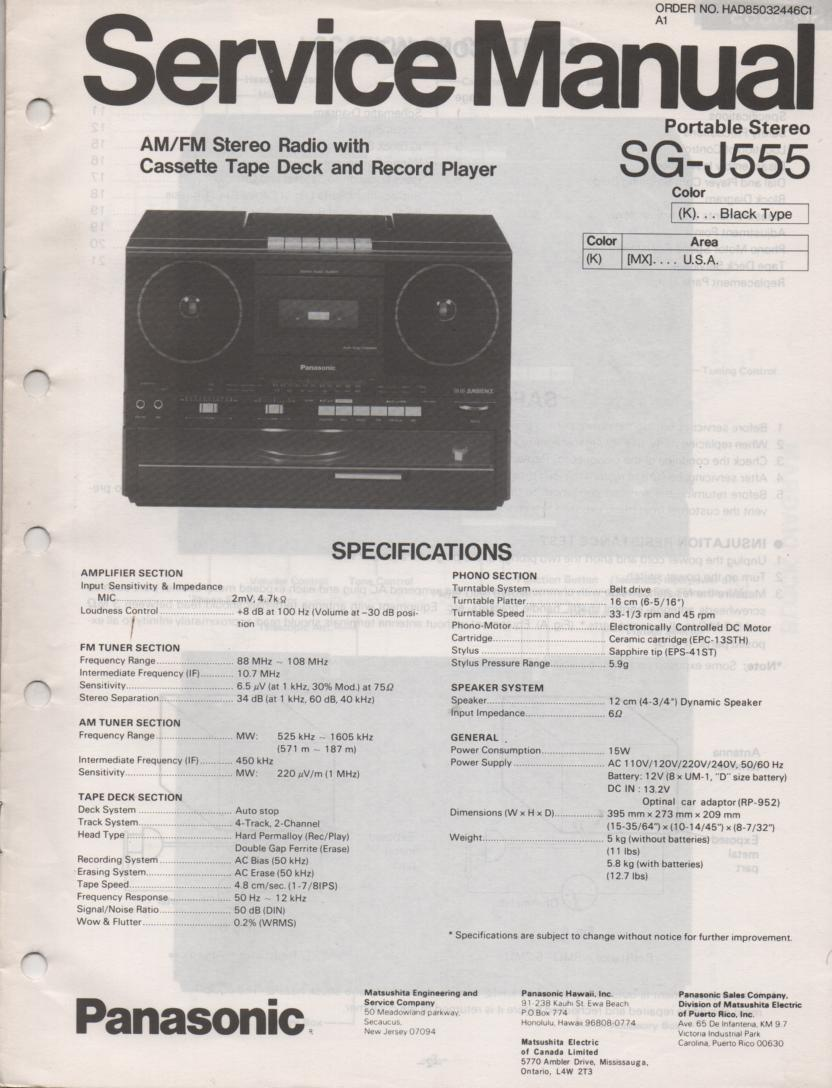 SG-J555 Portable Stereo System Service Manual