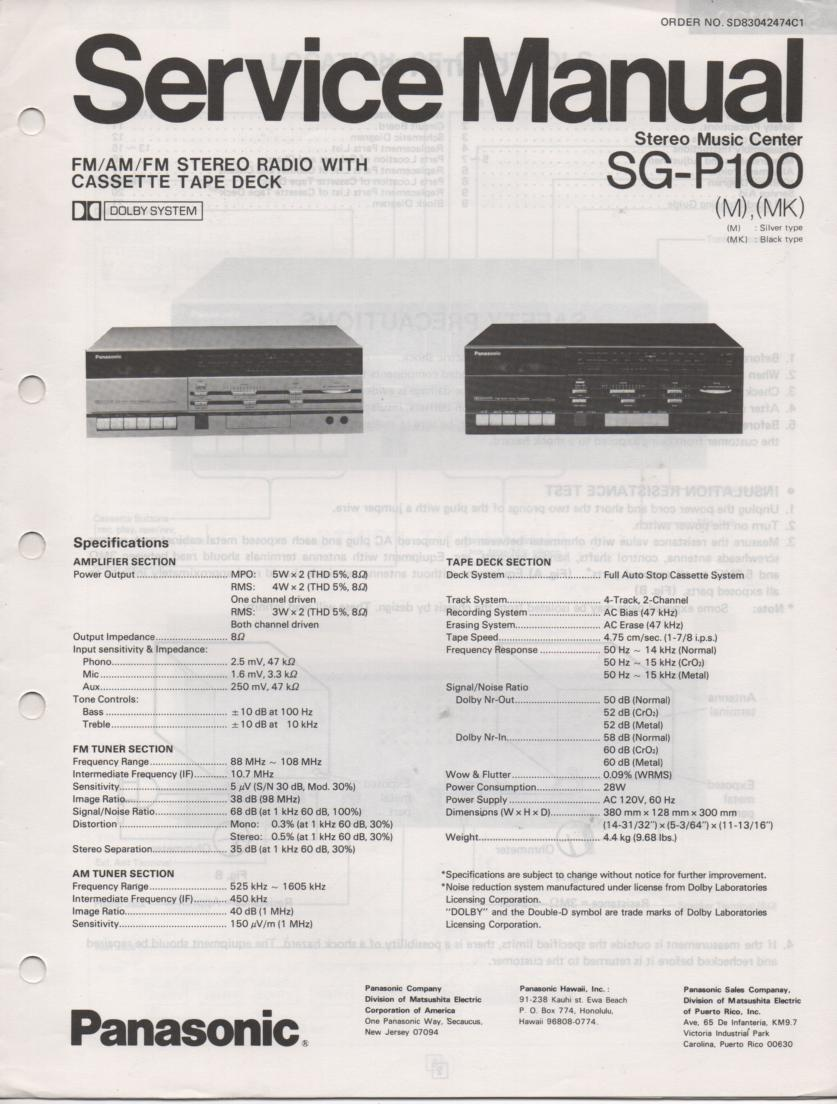 SG-P100 Music Center Stereo System Service Manual