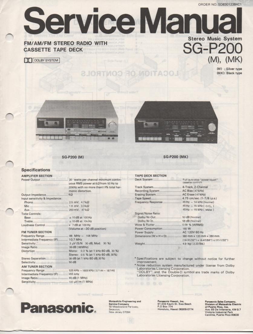 SG-P200 Music Center Stereo System Service Manual