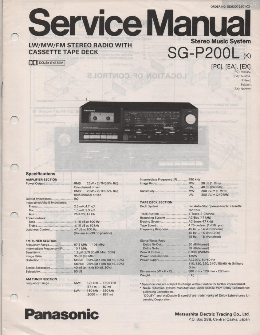 SG-P200L Music Center Stereo System Service Manual