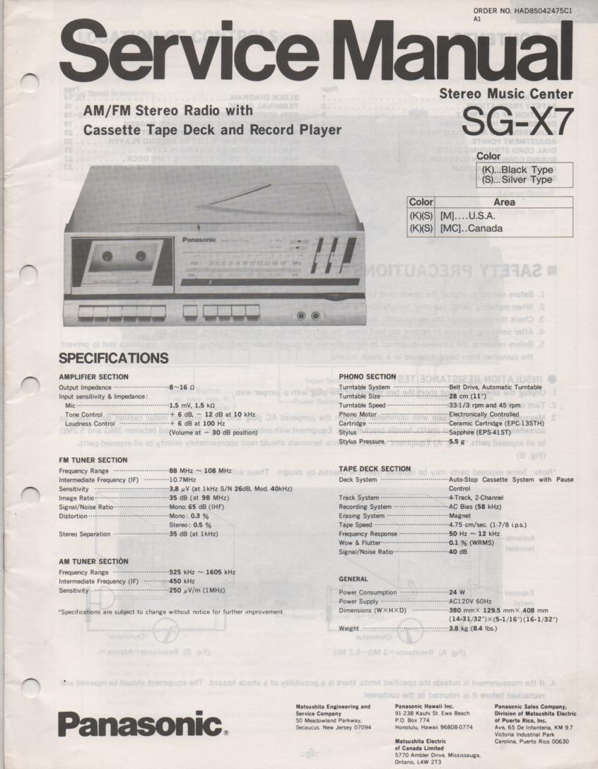 Panasonic SG-X7 Music Center Stereo System Service Manual