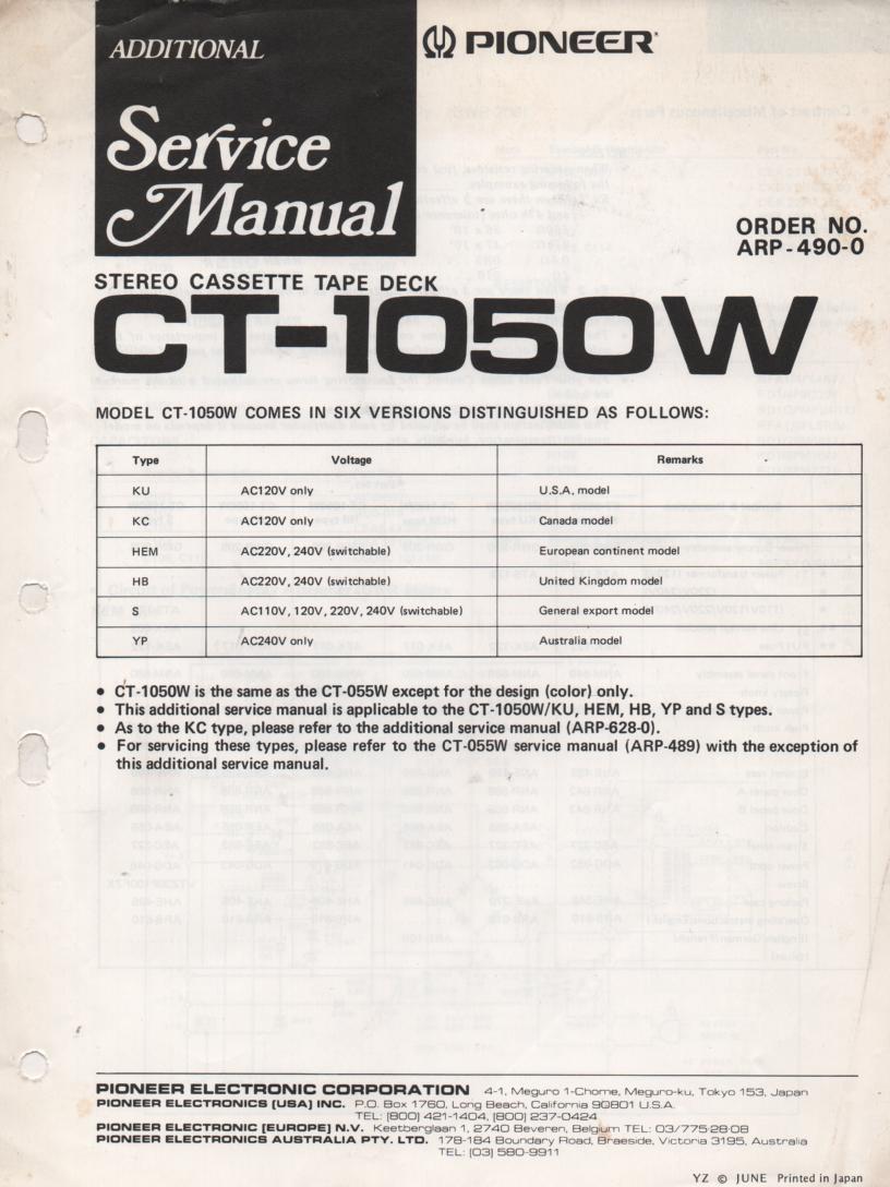 CT-1050W CT-055W Cassette Deck Service Manual
