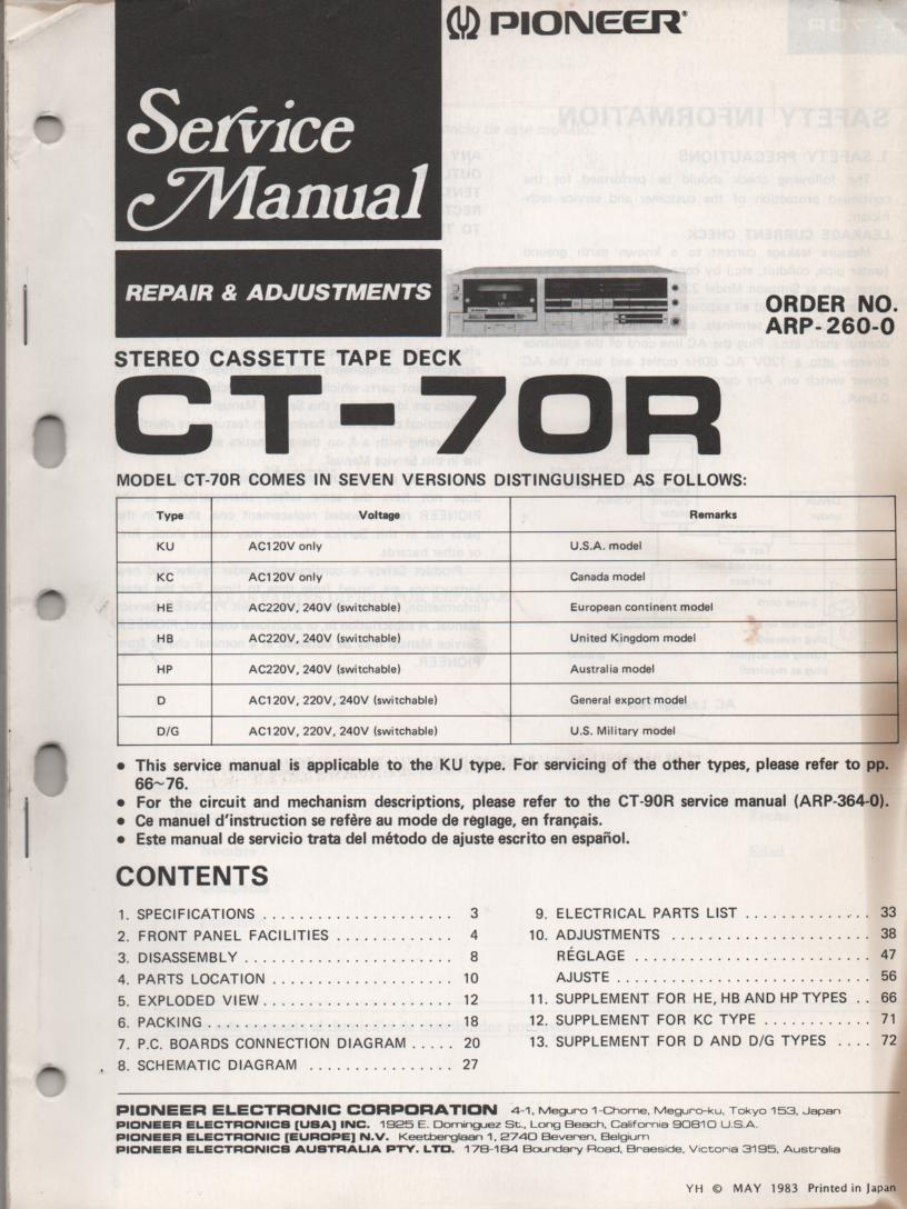 CT-70R Cassette Deck Repair and Adjustments Service Manual. ARP-260-0. 78 pages.