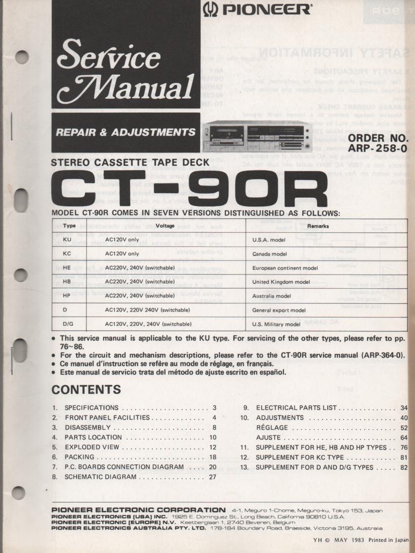 CT-90R Cassette Deck Service Manual. ARP-258-0. ..86 pages..