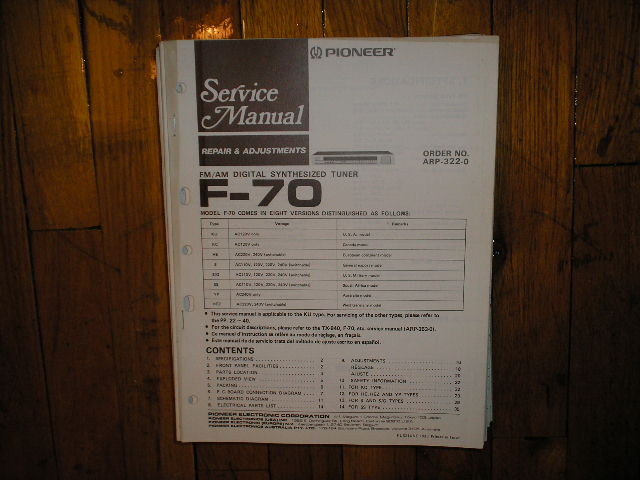 F-70 Tuner Service Manual.