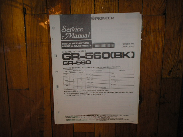 GR-560 GR-560BK Graphic Equalizer Service Manual