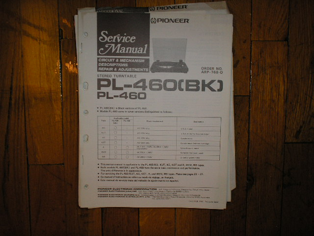 PL-460 PL-460BK Turntable Service Manual