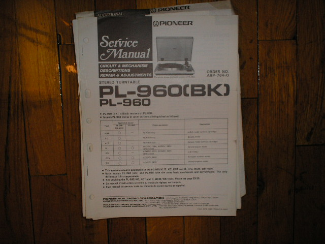 PL-960 PL-960BK Turntable Service Manual
