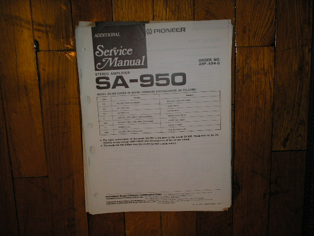 SA-950 Amplifier Service Manual