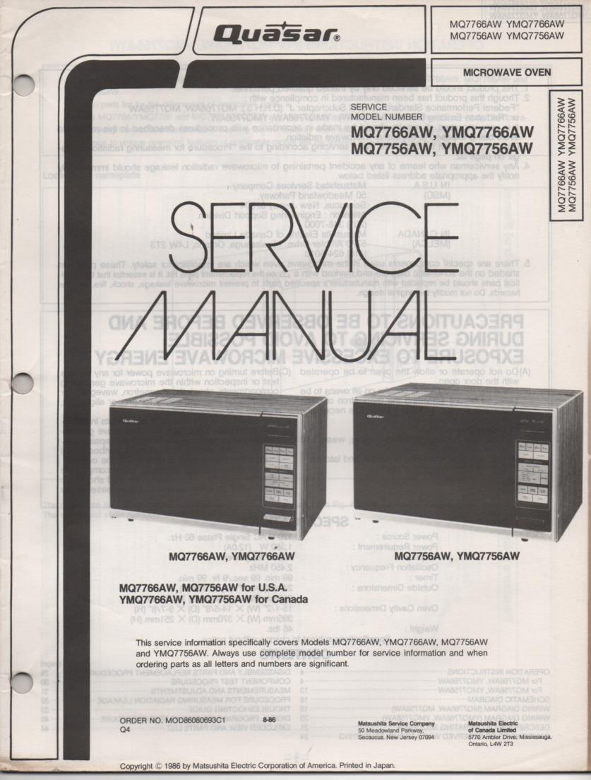 MQ7756AW YMQ7756AW Microwave Oven Operating Service Instruction Manual