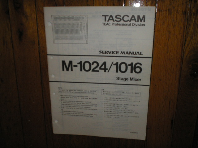 M-1016 M-1024 Stage Mixer Service Manual