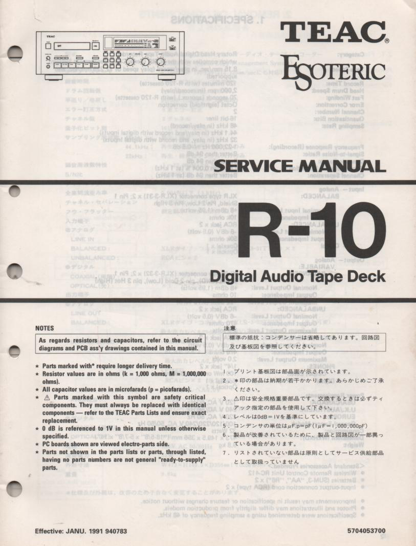 R-10 Digital Audio Tape Deck Service Manual
