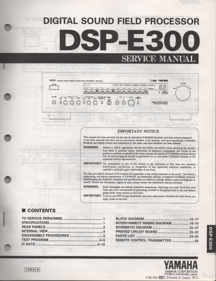 DSP-E300 Amplifier Service Manual